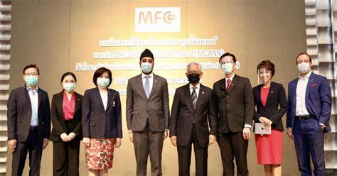 MFC ชูกองทุนกัญชา MCANN ตอบโจทย์ลงทุน แนวโน้มเติบโตสูง ...