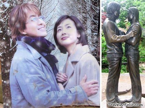 nami island romantic setting   korean drama