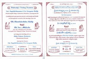 telugu wedding card template 2 With wedding cards images telugu