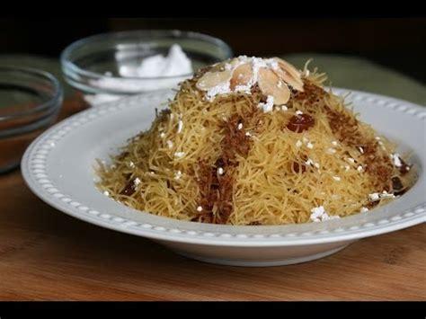 cuisine marocaine seffa recette seffa marocaine aux cheveux d 39 ange