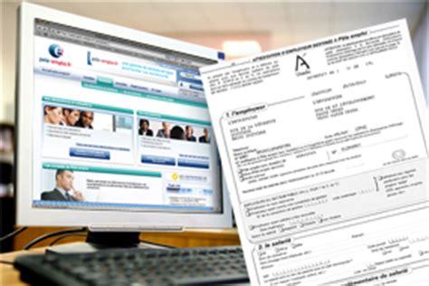 pole emploi si鑒e social attestation pôle emploi comment l 39 envoyer par voie électronique social et rh les echos business