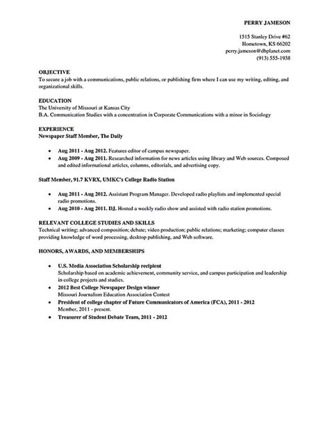skillful  writing college student resume student