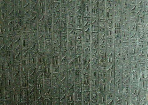 testi delle piramidi i testi delle piramidi le formule magiche per il viaggio
