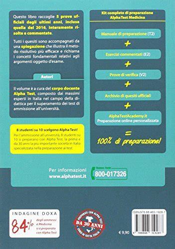 libro alpha test medicina prove libro alpha test medicina prove ufficiali risolte e
