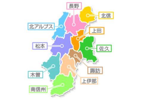 長野 県 コロナ 受け入れ 病院