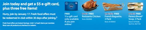 The first requirement to get a sam's club credit card is to become a sam's club member. Sam's Club Membership Deal: Get $5 gift card + free food (new members) • Bargains to Bounty