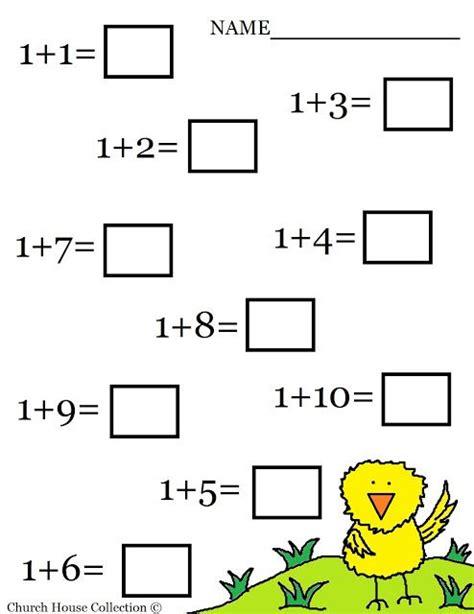 kindergarten math addition worksheets free printable