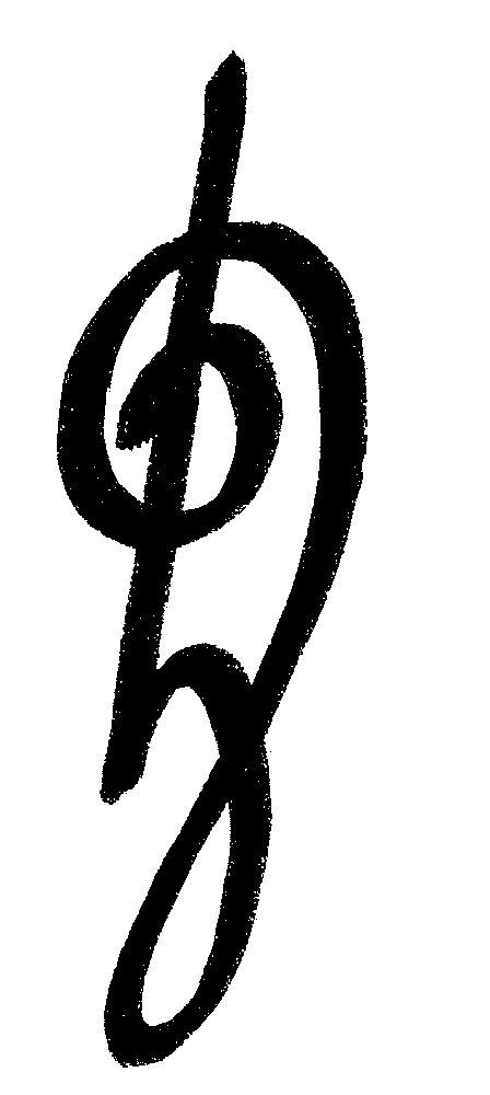 Strength zibu symbols | Zibu Symbols Strength Brings strength to the surface. It bridges the