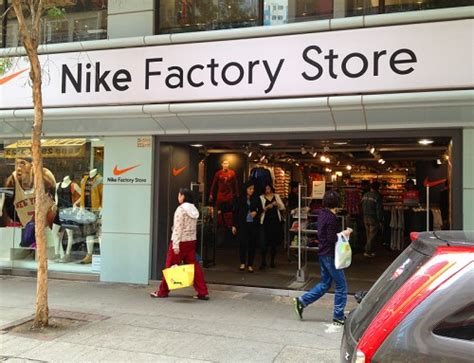 nike outlet store hong kong  secret north point location