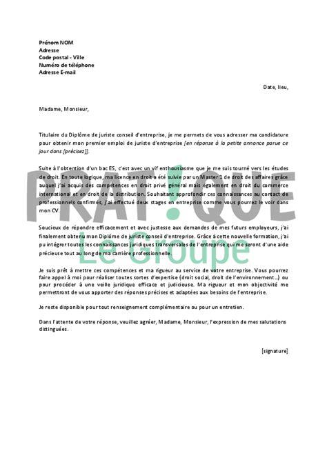 lettre de motivation en cuisine lettre de motivation pour un emploi de juriste d