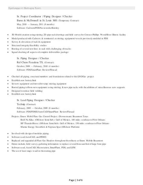 livecareer resume phone number resume tutoring