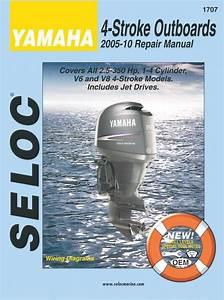 Yamaha Outboard 2005
