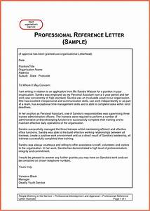 professional reference template bio example With referance letter template
