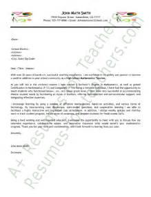 basic resume objective template 11 sle application letter for teachers basic job appication letter