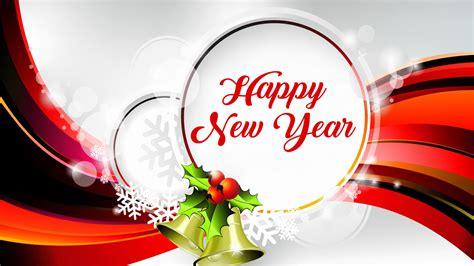 special happy new year 2018 wallpaper hd greetings desktop images