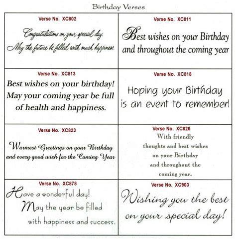 Inside Birthday Card Sentiments