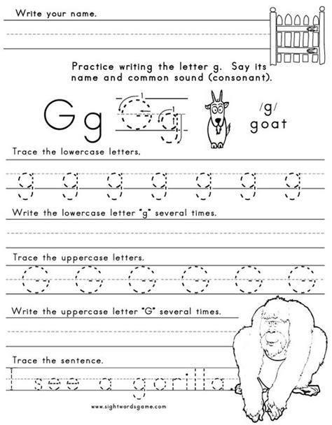 letter g worksheet 1 letters of the alphabet 744 | fe0816e5c4f638d51f87ac5973c7ad94