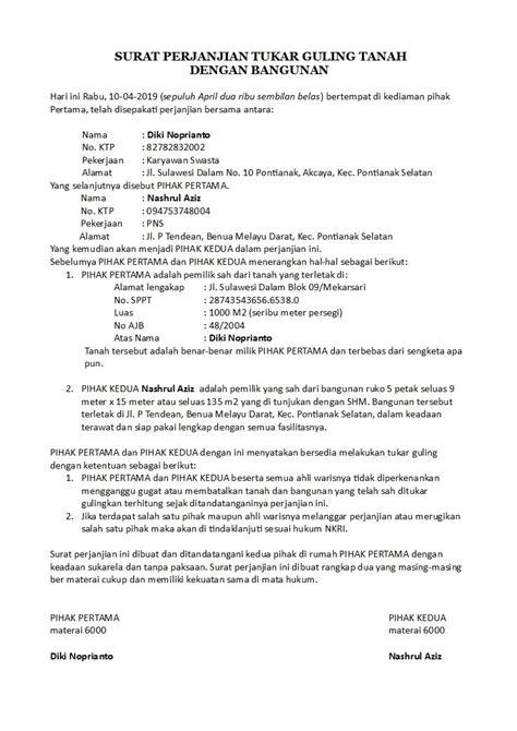 contoh surat hibah tanah informasi seputar dunia militer
