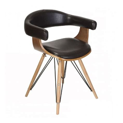 fauteuil kubrick achat vente fauteuils vintage