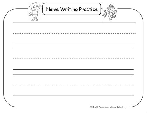 name writing practice template invitation template