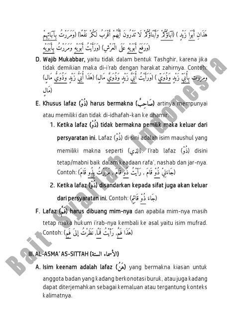 Maybe you would like to learn more about one of these? Ilmu Nahwu, Sharaf, I'rab & TOAFL (Bab Asma' Khamsah & Sittah)