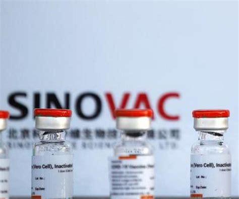 50,38% de eficacia en base a. La efectividad de la vacuna Sinovac y el último libro de ...