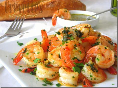 cuisine pour le ramadan crevettes sautées ail et persil le cuisine de samar