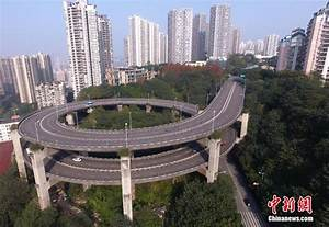 Aerial view of triple-loop spiral bridge in Chongqing[1 ...
