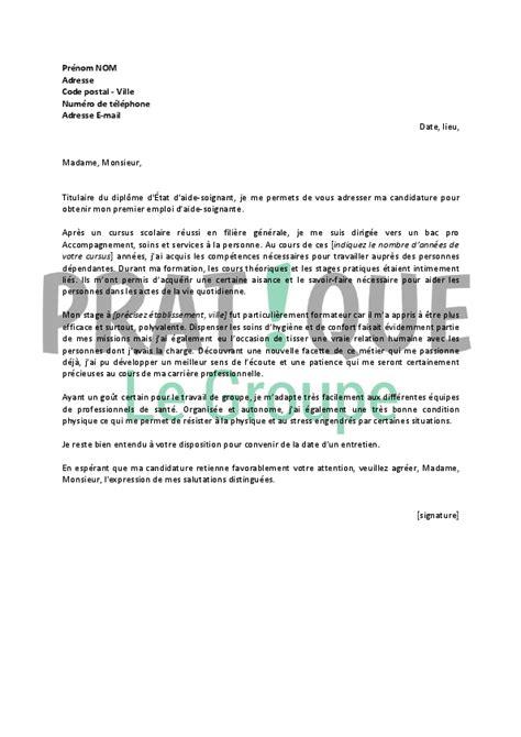 lettre de motivation pour aide de cuisine lettre de motivation aide cuisine ib12 jornalagora