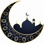Mosque Clipart Ramadan Transparent Eid Islam Mubarak