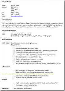 resume template school leaver no work experience index of wp content uploads 2013 08