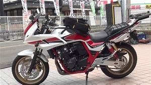 Honda  U57fc U7389 U770c Cb400 Super Bol D U0026 39 Or Hyper Vtec Revo Nc42 Cb400sb  U30db U30f3 U30c0 U30fbcb400 U30b9 U30fc U30d1 U30fc U30d5 U30a9 U30a2