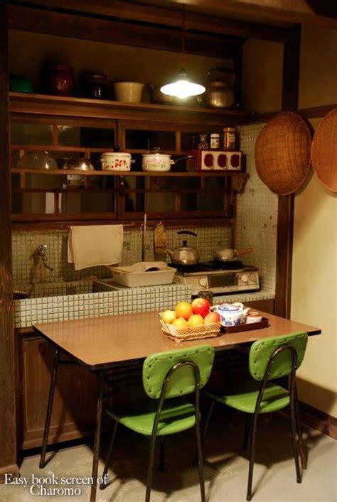 japanese tiny kitchen  japanese
