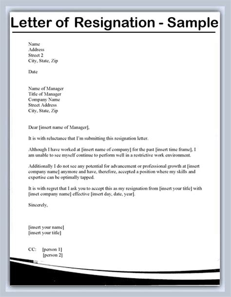 resignation letter how to make a letter of resignation