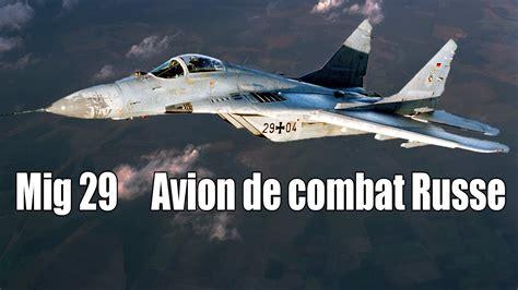 avion de guerre moderne avion de guerre moderne 28 images h a w x 2 pc indir savaş u 231 ak oyunu hd program indir