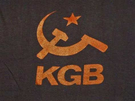 kgb  russia logo symbol vintage  shirt ussr deadstock