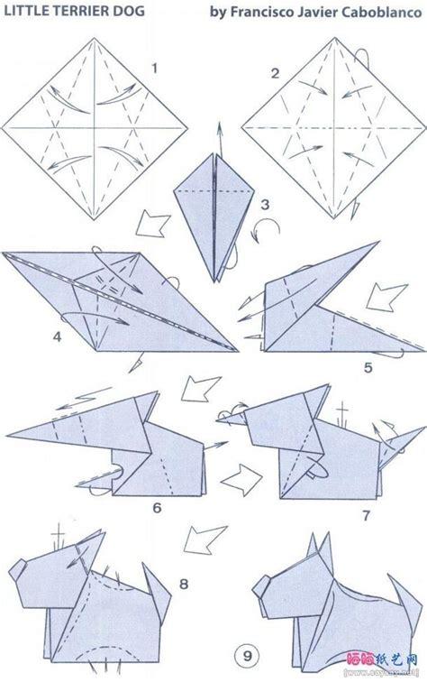origami instruction terrier dog origami web wanderers