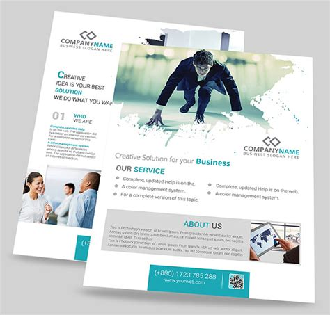 Colorful Corporate Business Flyer Template Psd File Free 70 Best Free Flyer Psd Templates 2017 Designmaz