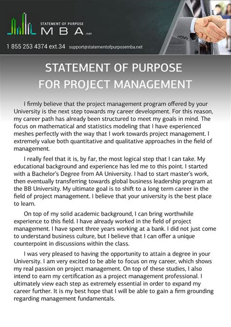 write  statement  purpose