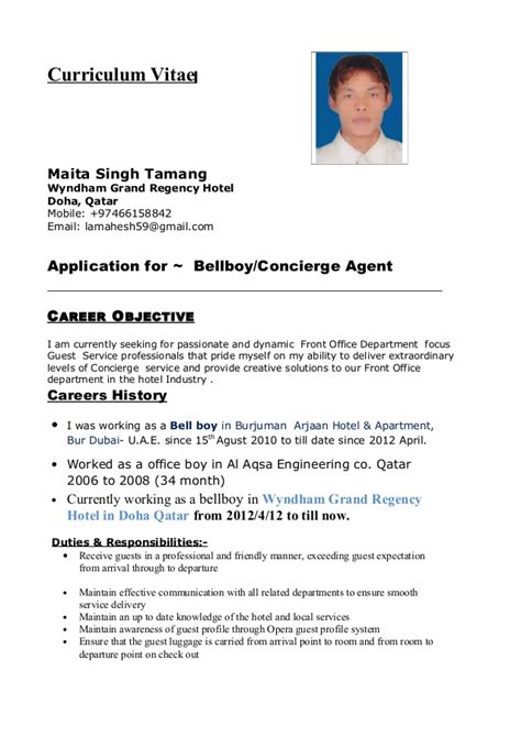 Bellboy Resume new cv 1
