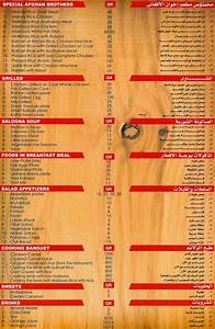 Afghan Brothers Restaurant Menu