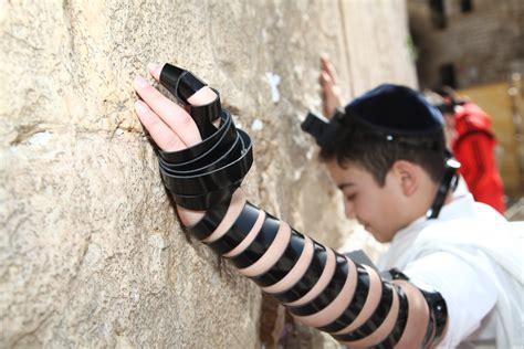 A Bar Mitzvah At The Western Wall Aliyah To The Torah