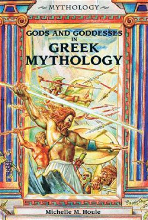 gods  goddesses  greek mythology  michelle  houle reviews discussion bookclubs lists