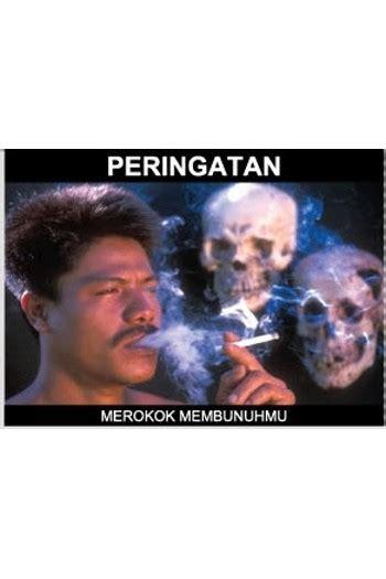 inilah  gambar seram  bakal   bungkus rokok indonesia halaman