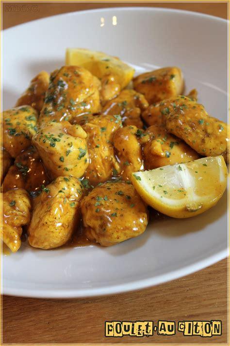 poulet cuisiné poulet au citron de sabrina quot mes brouillons de cuisine