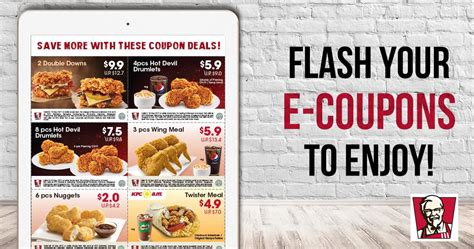 gold jewellery discount kfc discount e coupons offers savings of up to 12