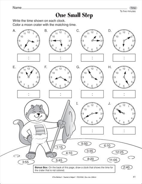 2nd grade worksheet student worksheets