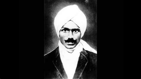 ganapathi thalai  bharathiyar composition  madurai tn