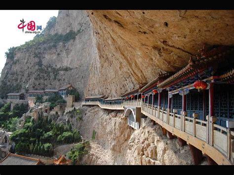 Amazing trip to Mianshan Mountian - China.org.cn