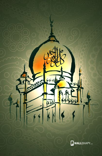 Islamic Wallpaper Free Download For Mobile